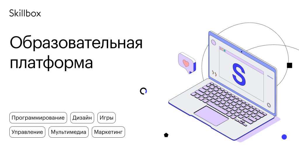 educational-platform