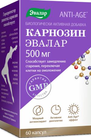 Карнозин, Эвалар, 500 мг, 60 капсул